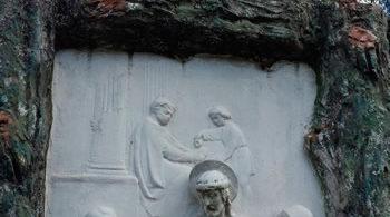Santuário do Caraça