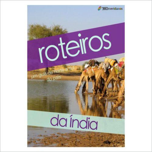 E-book-india